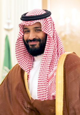 Issue No. 28 - Muhammad bin Salman and  the Succession Question in  Saudi Arabia and the Gulf Monarchies